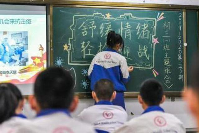 又闻琅琅读书声——内蒙古初高中毕业班开学见闻