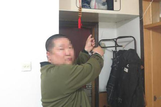 内蒙古警方斩断跨省贩毒通道 缴获毒品800余克
