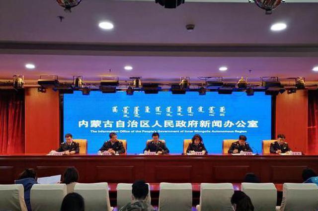 内蒙古为4590户纳税人免征增值税9152.4万元
