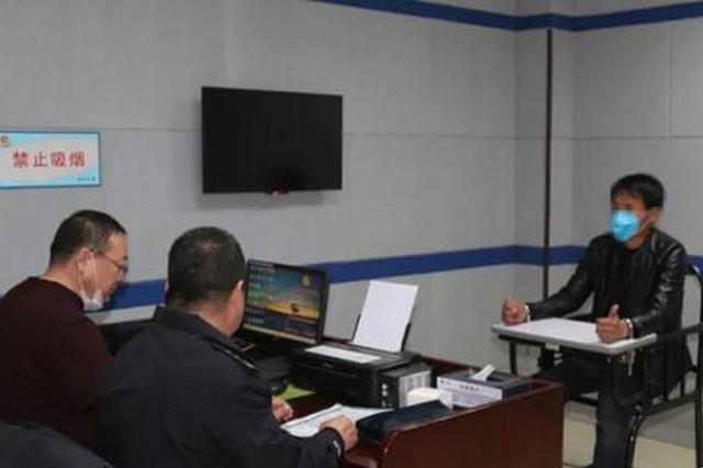 内蒙古警方抓获2名潜逃20年以上命案逃犯
