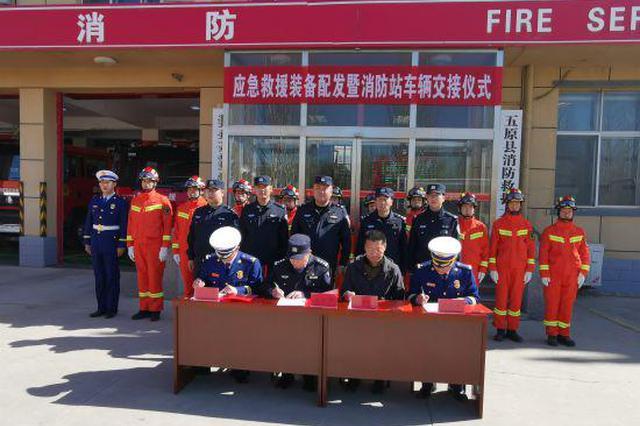 """内蒙古""""退役""""消防车下农村:给老百姓多一层保障"""