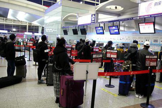 首都机场分流呼和浩特国际航班首批乘客解除隔离
