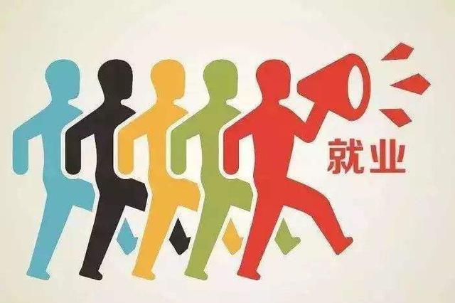 """内蒙古通辽市就业局就业扶贫技能扶贫""""双推进"""""""