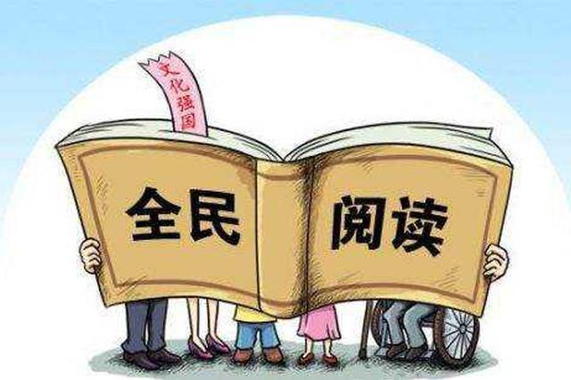 """通辽市""""鸿雁悦读图书大漂流""""国资系统启动仪式举行"""