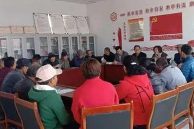 赤峰市阿鲁科尔沁旗天山镇:凝心聚力常态化开展扫黑除恶专项斗争工作