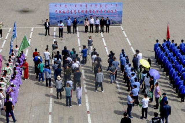 赤峰市巴林右旗生态文明建设成就巡展开展