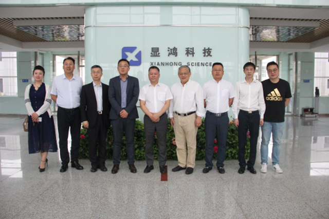 武汉当代科技集团董事长艾路明一行莅临显鸿科技调研
