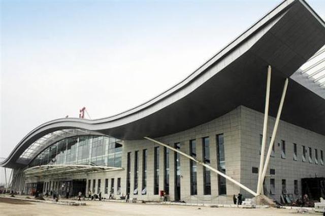 内蒙古通辽机场飞行区改扩建工程顺利通过竣工验收