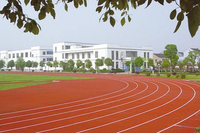 中央民族大学附属中学呼和浩特分校秋季将搬迁