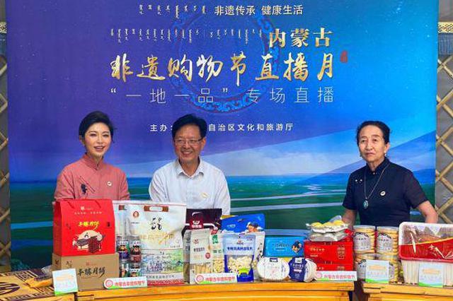 """内蒙古非遗扶贫:带货""""土玩意儿""""的致富新模式"""