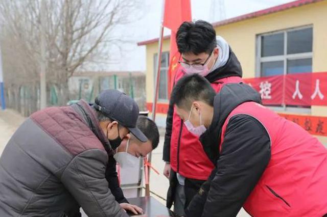 内蒙古赤峰市招聘2000名大学生到嘎查村锻炼服务