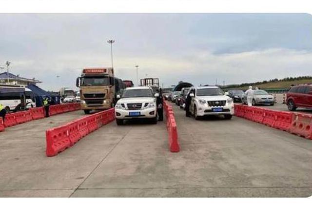 内蒙古:G6高速蒙冀界检查站对由北京方向进区车辆人员检查