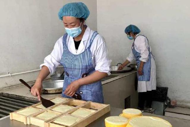内蒙古推动传统奶食品转型升级 促进民族奶业振兴