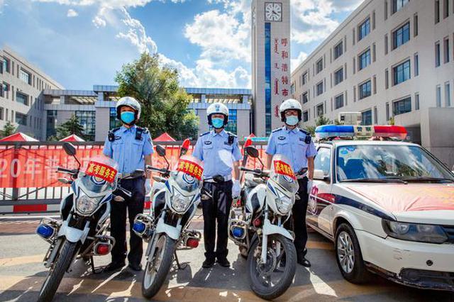 内蒙古交警为高考保驾护航