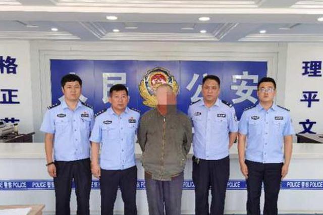 内蒙古一男子杀害前女友潜逃37年终被抓捕归案