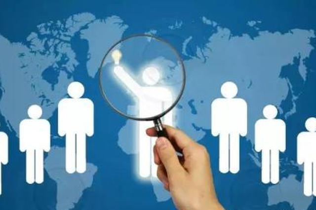 人社部等部门发布区块链工程技术人员等9个新职业