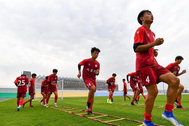内蒙古U17足球队训练备战