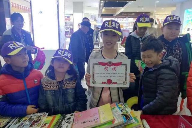 众联广场∣2020年第二届图书捐赠,传递爱心,共沐书香