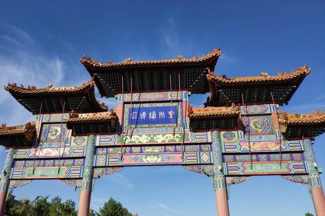 打卡青城4A级景区——大召历史文化旅游区