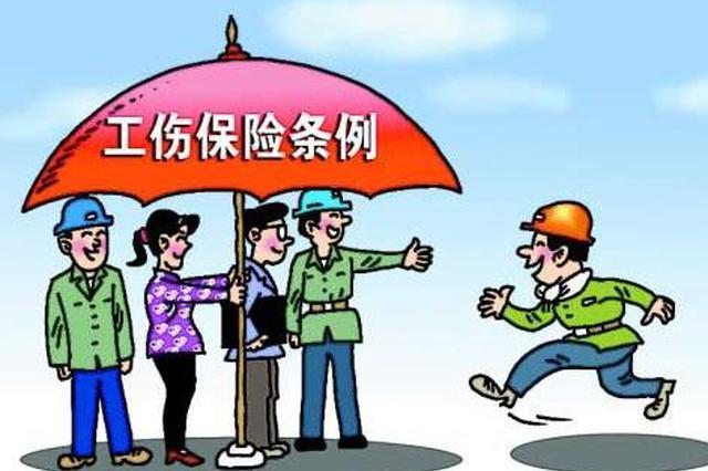 内蒙古乌海市劳动仲裁部门受理一起工伤纠纷案件