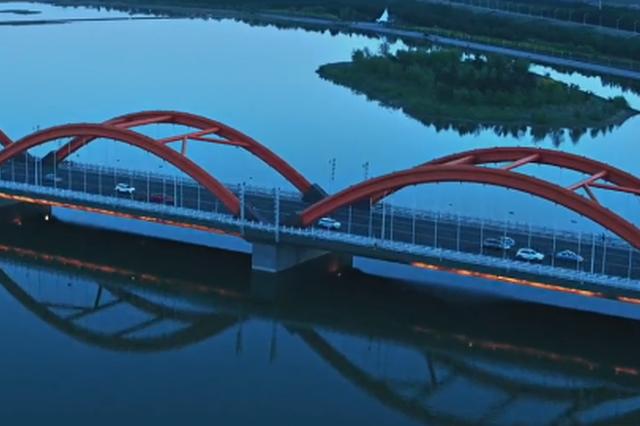 连接历史岁月如歌 通向未来砥砺前行——通辽的桥