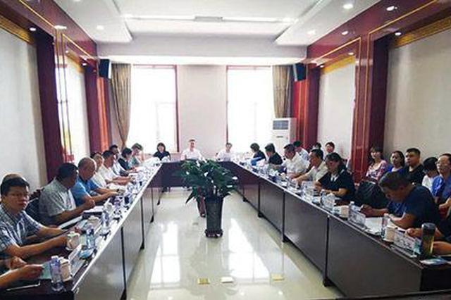 巴彦淖尔市乌拉特前旗:加强年轻干部党性锻炼