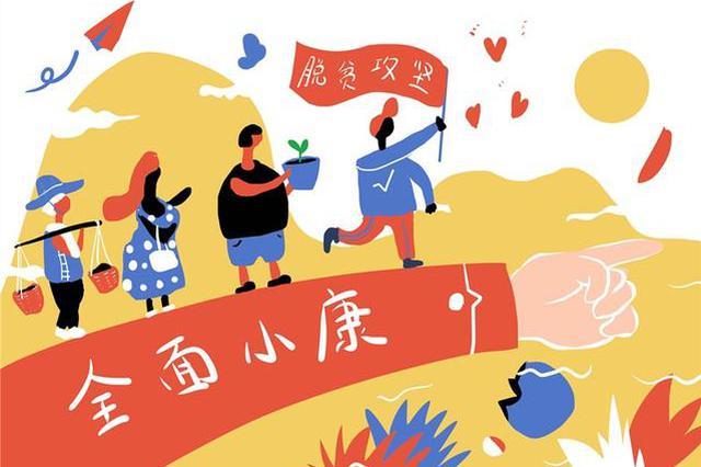 赤峰市巴林左旗1226户贫困户养肉牛脱贫奔小康