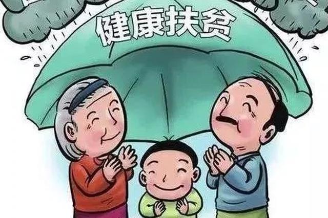 广东医生到鄂温克旗健康扶贫 名医到草原牧民笑开颜