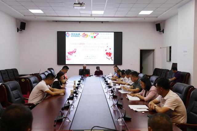 """内蒙古公益事业发展基金会""""救急难""""项目专项救助金发放仪式在卓资县举行"""