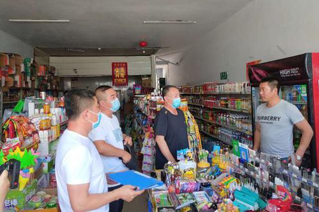 霍林郭勒市市场监督管理局扎实开展鼠疫防控工作