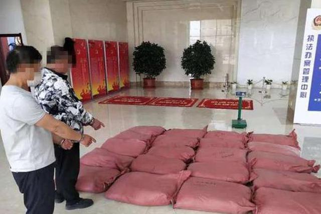 内蒙古自治区警方破获跨多地物流寄递贩毒案