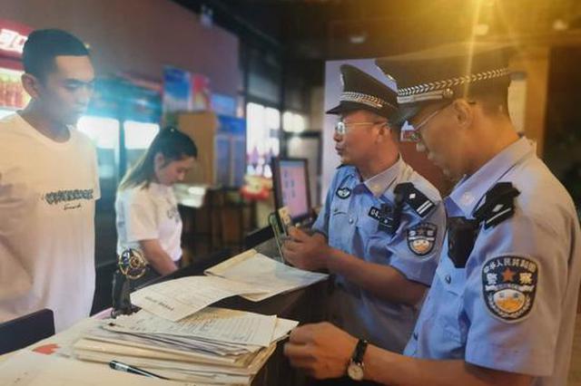 阿鲁科尔沁:暑期安全不放假 网吧巡查常态化