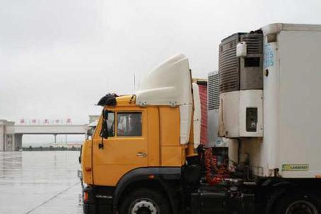 内蒙古捐赠俄罗斯163吨大米从满洲里公路口岸通关