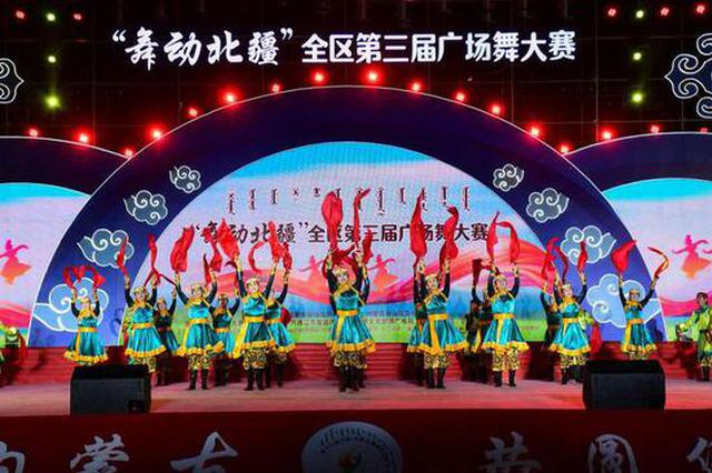 舞动北疆 内蒙古第三届广场舞大赛在通辽市华丽绽放
