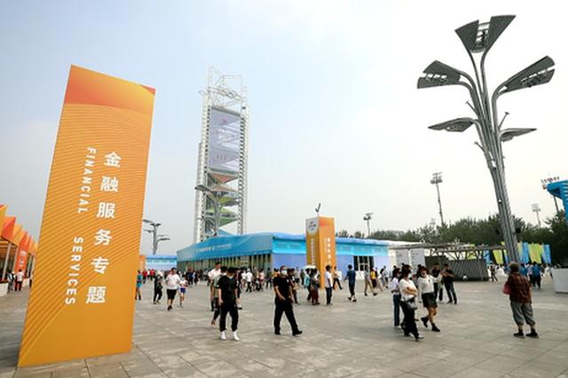 2020年中国服贸会来了 循着音乐打卡内蒙古馆