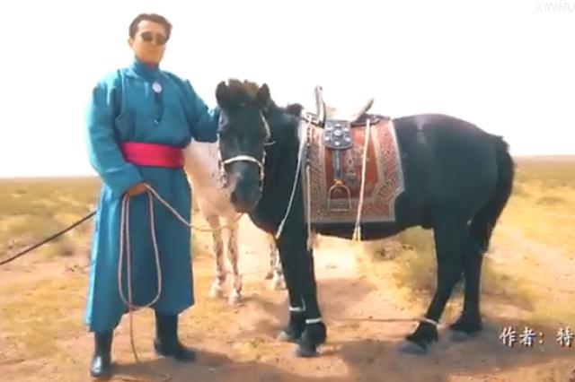 爱上内蒙古 丨 阿拉善景泰蓝马鞍技艺 匠心传承