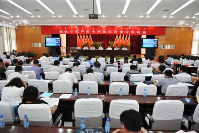 内蒙古自治区水利重点工作经验交流现场会召开