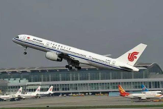 国庆期间内蒙古机场集团运输旅客55.2万人次
