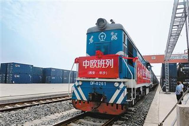 中国最大陆路口岸进出境中欧班列突破2000列