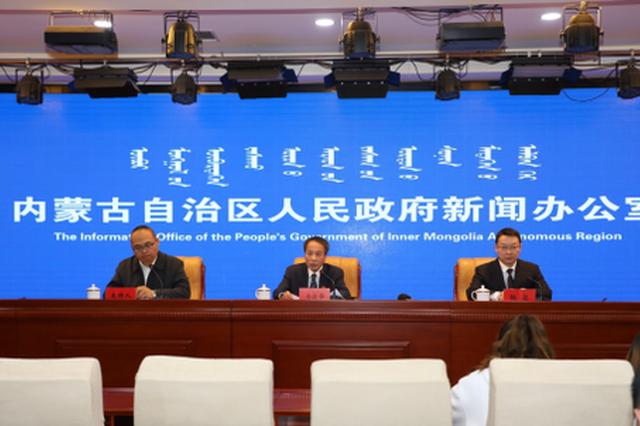 《内蒙古自治区残疾预防和残疾人康复办法》正式发布