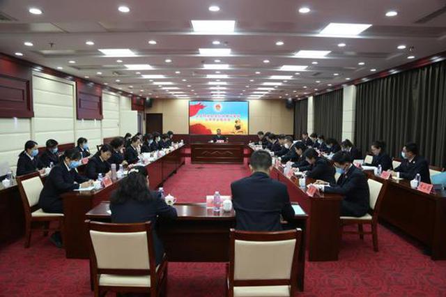 内蒙古检察院召开国家司法救助案公开听证观摩会