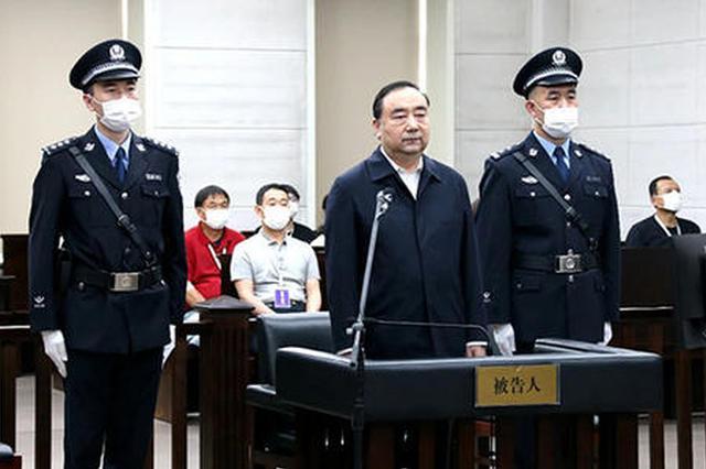 呼和浩特市委原书记云光中受贿案一审宣判