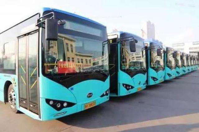城市温度 阿尔山市残疾人可以免费乘座公交车