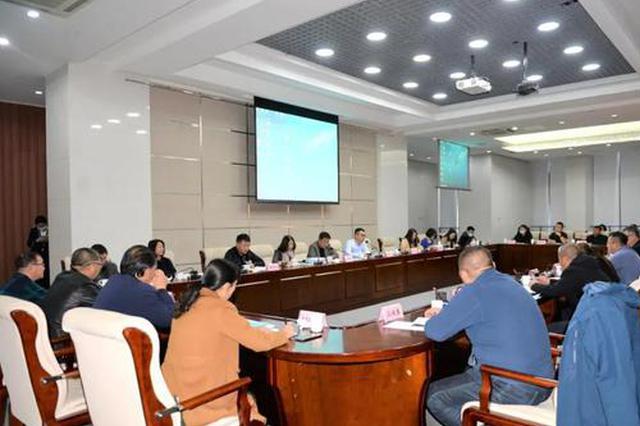 二连浩特市国土空间总体规划编制工作持续推进