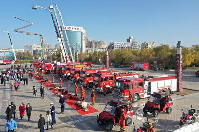 乌海市消防救援支队启动《内蒙古消防安全责任制实施办法》宣贯会暨119消防宣传月活动