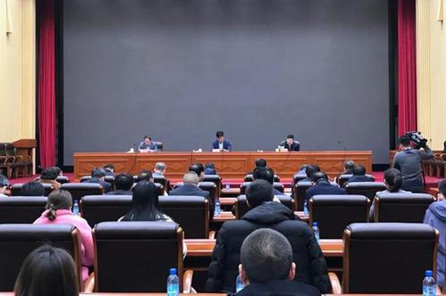 通辽市召开迎接自治区营商环境评估工作动员部署会