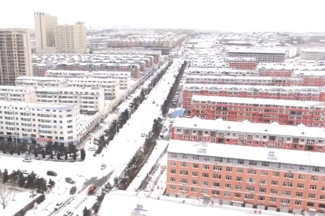 兴安盟迎入冬以来第一场大范围降雪天气