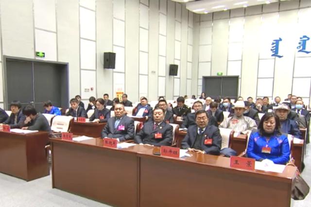 政协二连浩特市第八届委员会第四次会议闭幕