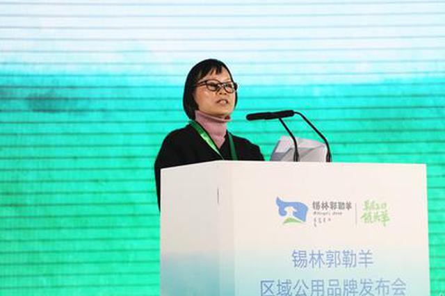 胡晓云:锡林郭勒羊 它让我们生活在诗与远方
