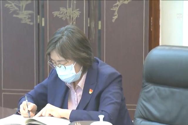 内蒙古党委机构编制委员会召开第六次会议